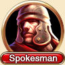 Call Of Roma Official Website Free Epic Roman Strategy Game